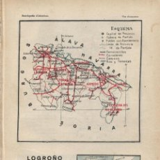 Mapas contemporáneos: MAPA: LOGROÑO ( REVERSO LUGO ) - 1925. Lote 46597094