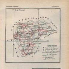 Mapas contemporáneos: MAPA: SEGOVIA ( REVERSO EL ACUEDUCTO ROMANO) - 1925. Lote 46597333