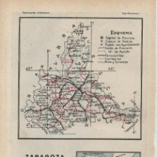 Mapas contemporáneos: MAPA: ZARAGOZA ( REVERSO IGLESIA DE LA VIRGEN DEL PILAR ) - 1925. Lote 46610236