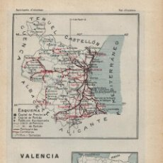 Mapas contemporáneos: MAPA: VALENCIA ( REVERSO FACHADA PALACIO MARQUÉS DE DOS AGUAS ) - 1925. Lote 46610257