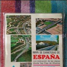 Mapas contemporáneos: MAPA DE CARRETERAS DE ESPAÑA CAJA DE AHORROS DE ASTURIAS, AÑO 1969. Lote 48981079
