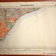 Mapas contemporáneos: MAPA DE BARCELONA DEL AÑO 1950. Lote 233919080