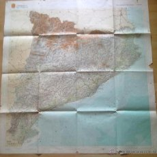 Mapas contemporáneos: MAPA TOPOGRAFIC DE CATALUNYA 1.250.000 GENERALITAT 1ª EDICIO DESEMBRE 1982. Lote 50133037