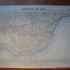 Mapas contemporáneos: MAPA DE ROQUETAS DE MAR 1ª EDICION EN 1957 VARIAS TINTAS 50X70 CMS. Lote 51495131