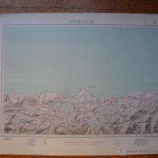 Mapas contemporáneos: MAPA DE COMILLAS 2ª EDICIÓN DEL MTN 50X70 CMS. Lote 51500310