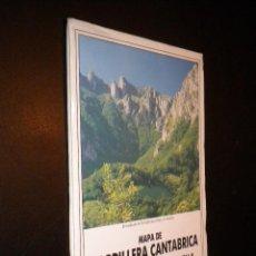 Mapas contemporáneos: MAPA DE CORDILLERA CANTABRICA ZONA PAYARES- LA CUBIELLA / ANTONIO VARELA HEVIA. Lote 51928512