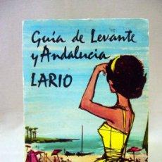 Mapas contemporáneos: GUIA DE CARRETERAS LARIO, LEVANTE Y ANDALUCIA, PLANO EXTENSIBLE, 1960S. Lote 52026280