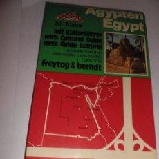 Mapas contemporáneos: MAPA EGIPTO , FREYTAG&BERNDT , 1:1000000 CON GUIA CULTURAL EN INGLES. Lote 52164871