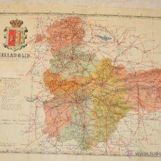 Mapas contemporáneos: ANTIGUO MAPA DE LA PROVINCIA DE VALLADOLID- ENTELADO BENITO CHIAS . Lote 52702195