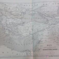 Mapas contemporáneos: MAPA DEL TEATRO DE LA GUERRA DE ORIENTE EDIT ILUSTRACION ESPAÑOLA Y AMERICANA AÑO 1877 SIGLO XIX. Lote 53136184