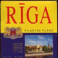 Mapas contemporáneos: MAPA RIGA - LETONIA - ESCALA 1 20 000 AÑO 2003 CON INDICE DE CALLES E INFORMACION (REF M1 E1DETRAS). Lote 53203412
