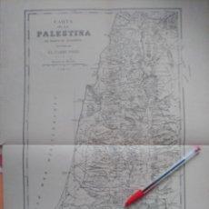 Mapas contemporáneos: MAPA DE TIERRA SANTA PALESTINA ISRAEL EN TIEMPOS DE JESUCRISTO. SIGLO XIX.. Lote 53271494