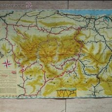 Mapas contemporáneos: MAPA. PICOS DE EUROPA. JOSÉ ARIAS CORCHO. . Lote 53300655