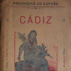 Mapas contemporáneos: MAPA PROVINCIA DE CADIZ - EDITORIAL MARIN. Lote 53898019