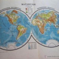 Mapas contemporáneos: LOTE DE 17 MAPAS FÍSICOS Y POLÍTICOS.. Lote 54293987