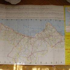 Mapas contemporáneos: PLANO GUÍA URBANA TURÍSTICO VALENCIA (PAMIAS, 1973). DESPLEGABLE. ¡COLECCIONISTA!. Lote 54538573