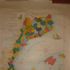 Mapas contemporáneos: MAPA PAÏSOS CATALANS, DIVISIÓ COMARCAL. ANTONIO BESCÓS 1962. UNO DE LOS MAS POPULARES. VER FOTOS.. Lote 54781211