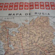 Mapas contemporáneos: MAPA DE RUSIA. CON BANDERAS NAZIS,SE LES DABA A TROPAS DE LA DIVISION AZUL.II GUERRA MUNDIAL.NAZI.. Lote 55150295