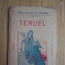 Mapas contemporáneos: MAPA ENTELADO. TERUEL- PROVINCIAS DE ESPAÑA. Lote 55928539