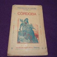 Mapas contemporáneos: MAPA ENTELADO. CORDOBA.ED. ALBERTO MARTÍN. D. BENITO CHIAS. Lote 55937889