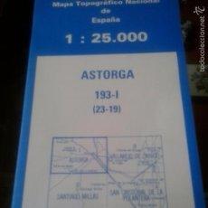 Mapas contemporáneos: MAPA TOPOGRAFICO DE ASTORGA - 1:25000 - INSTITUTO GEOGRAFICO NACIONAL. Lote 56608010
