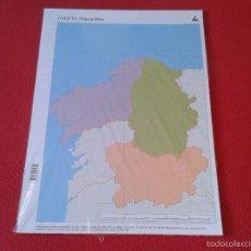 Mapas contemporáneos: LOTE DE 50 MAPAS GALICIA. MAPA POLITICO. PRECINTADOS. SIN USO. EDICIÓNS DO CUMIO CARTOGRAFIA 1996. Lote 56972886
