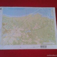Mapas contemporáneos: LOTE DE 50 MAPAS CANTABRIA MAPA FÍSICO. PRECINTADOS. SIN USO. EDICIÓNS DO CUMIO CARTOGRAFIA 2006. Lote 56972991