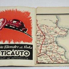 Mapas contemporáneos: SUPLEMENTO A LA GUIA AUTOMOVILISTA DE CATALUÑA 1947 MAPA DE CARRETERAS, 64 X 68 CM G34A. Lote 57181619