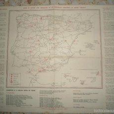 Mapas contemporáneos: ANTIGUO MAPA ESPAÑA CARRETERAS Y FERROCARRILES - PUBLICACIONES DIRECCION GENERAL TURISMO. Lote 57804049