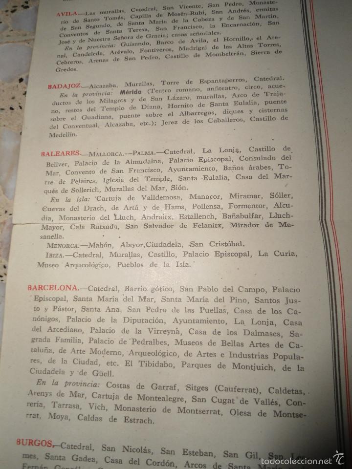 Mapas contemporáneos: ANTIGUO MAPA ESPAÑA CARRETERAS Y FERROCARRILES - PUBLICACIONES DIRECCION GENERAL TURISMO - Foto 3 - 57804049