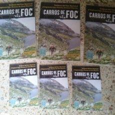 Mapas contemporáneos: MAPAS EXCURSIONISTAS CARROS DE FOC - TRAVESSA DEL PARC NACIONAL D´AIGUESTORTES I ESTANY DE SANT MAU. Lote 58070195