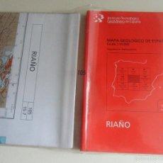 Mapas contemporáneos: RIAÑO. MAPA GEOLOGICO DE ESPAÑA. ESCALA 1:50.000. INSTITUTO TECNOLOGICO GEOMINERO DE ESPAÑA. LIBRO Y. Lote 59439700