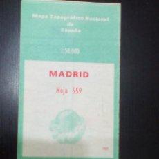 Mapas contemporáneos: MAPA TOPOGRAFICO DE MADRID EN 1969. Lote 60685059