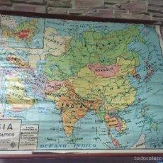 Mapas contemporáneos: MAPA POLITICO ASIA ENTELADO. Lote 60760351