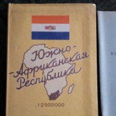 Mapas contemporáneos: MAPA SOVIÉTICO DE SUDÁFRICA. MOSCÚ 1969 CCCP URSS. Lote 63033644