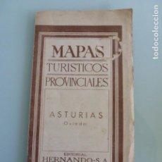 Mapas contemporáneos: MAPAS TURISTICOS PROVINCIALES. ASTURIAS ( OVIEDO).EDITORIAL HERNANDO. Lote 64337851