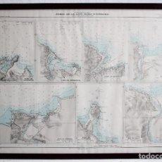 Mapas contemporáneos: CARTA MAPA DE NAVEGACIÓN ENMARCADA. PUERTOS DE LA COSTA NORTE DE ESPAÑA. EDICIÓN 1964, PARÍS.. Lote 64755287