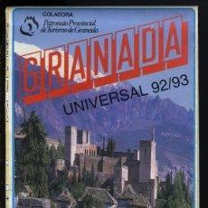 Mapas contemporáneos: GRANADA UNIVERSAL 92/93. PLANO Y CALLEJERO DE LA CIUDAD. PLANO DE LA ALHAMBRA Y PROVINCIA. Lote 68144697
