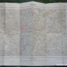 Mapas contemporáneos: VICH - MAPA INSTITUTO GEOGRAFICO Y CATASTRAL 1:50000 NUM.332 - EDICION 2A 1952. Lote 68235705
