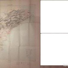 Mapas contemporáneos: MAPA PROVINCIAL ALICANTE,INSTITUTO GEOGRAFICO Y CATASTRAL ESCALA 1:200.000, 1976, 82,5X 76 CM. Lote 69092629