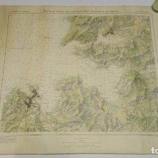 Mapas contemporáneos - ANTIGUO MAPA NAUTICO DE LA RIAS DE FERROL DEL CAUDILLO (ARES, BETANZOS Y LA CORUÑA ) 1974 - 70132709