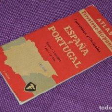 Mapas contemporáneos: ATLAS FIRESTONE-HISPANIA - CARRETERAS PRINCIPALES ESPAÑA Y PORTUGAL 1958 - 2ª EDICION - BUEN ESTADO. Lote 79755033