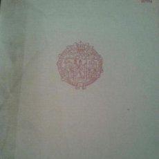 Mapas contemporáneos: EXCELENTE CAJA DE MAPAS DE LA BIBLIOTECA DE LA UNIVERSIDAD DE SALAMANCA. Lote 79945321