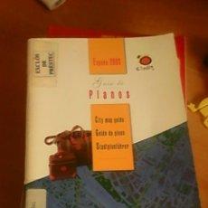 Mapas contemporáneos: GUIA DE PLANOS ESPAÑA 2003. Lote 82753512