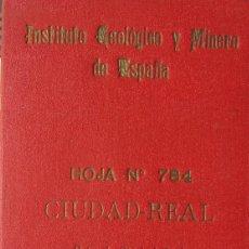 Mapas contemporáneos: MAPA DEL INSTITUTO GEOLÓGICO Y MINERO DE ESPAÑA. HOJA Nº 784: CIUDAD REAL. 1:50.000. Lote 83664664