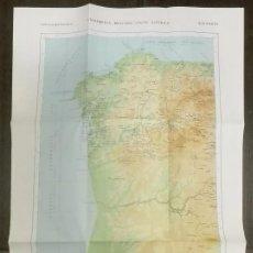 Mapas contemporáneos: TABVLA IMPERII ROMANI. CONIMBRIGA-BRACARA-LVCVS-ASTVRICA. K 29 PORTO. CSIC 1991. 67 X 44 CM. NUEVO!. Lote 84270748