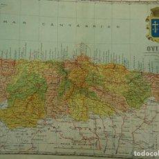 Mapas contemporáneos: MAPA DE LA PROVINCIA DE OVIEDO, ASTURIAS, ORIGINAL,1904, BENITO CHÍAS, GRAN TAMAÑO. Lote 84966092