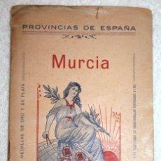 Mapas contemporáneos: ANTIGUO MAPA PROVINCIA DE MURCIA INSTITUTO GEOGRÁFICO Y CATASTRAL 36X46,5 CM. PLANO MURCIA. Lote 88810296