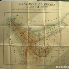 Mapas contemporáneos: PLANO DEL FERROCARRIL DE MELILLA A LAS MINAS DE BENI-BUI-FRUR.PROVINCIA DE KELAIA.RIF.AÑOS 10S-20S.. Lote 89722172