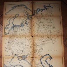 Mapas contemporáneos: CURIOSO MAPA DE RUSIA DE LA GUERRA CIVIL RUSA CON FRONTERAS DEL TRATADO DE VERSALLES 83 X 64 ¿192X?. Lote 90913430